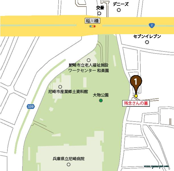 兵庫県尼崎市史跡マップマーク1