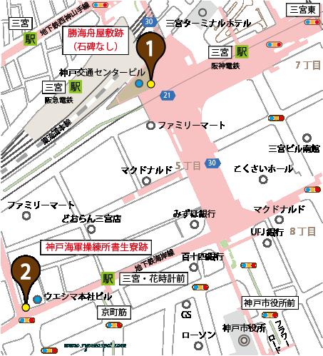 神戸史跡超拡大マップマーク1・2