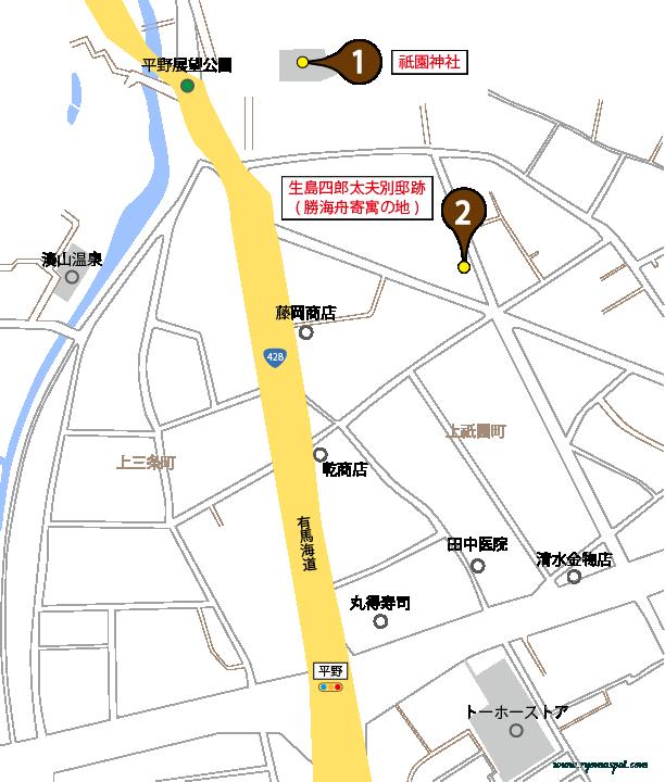 神戸市兵庫区史跡拡大マップマーク1・2
