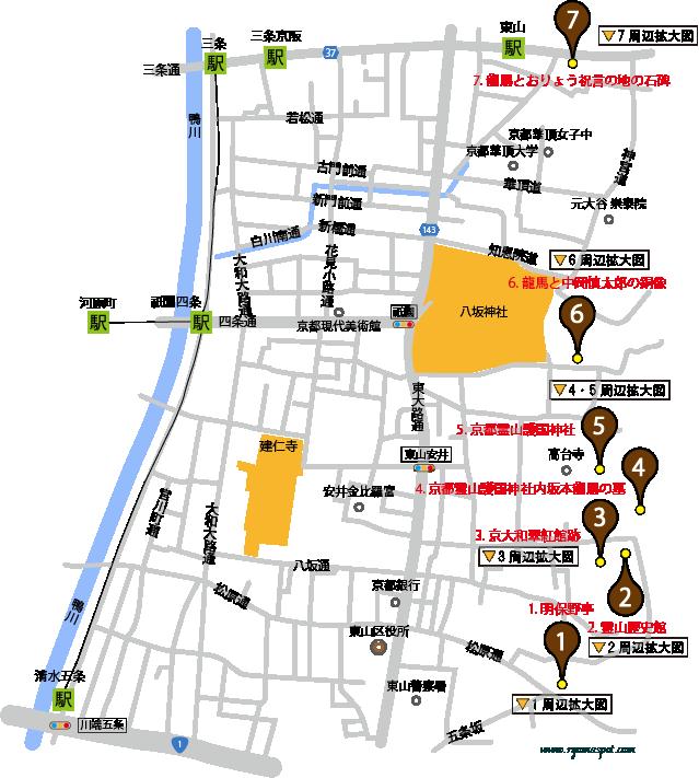 東山区史跡マップ