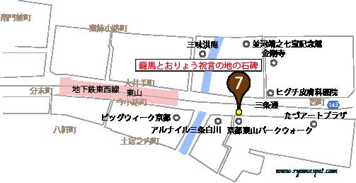 東山区史跡マップマーク7