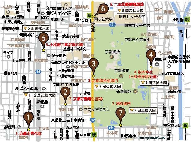 上京区史跡マップ
