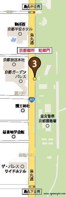 上京区史跡マップマーク3