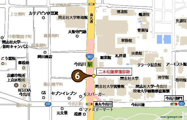 上京区史跡マップマーク6