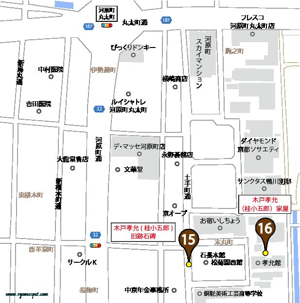 中京区史跡マップマーク15・16