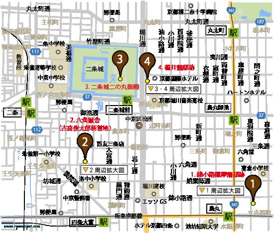 中京区(西側)史跡マップ
