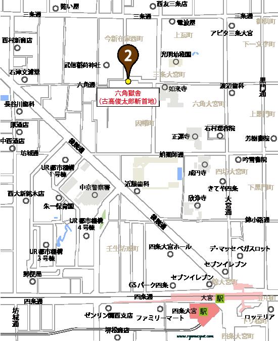 中京区(西側)史跡マップマーク2
