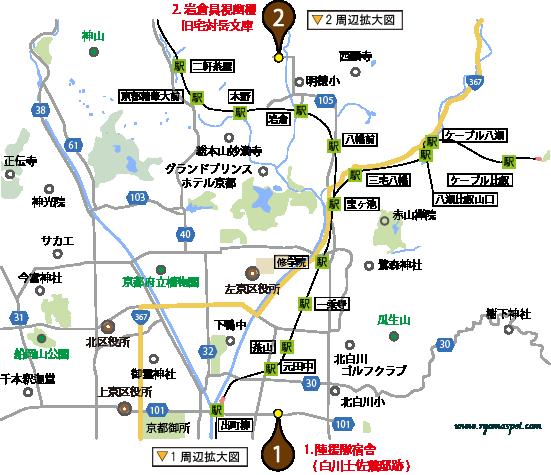 左京区史跡マップ