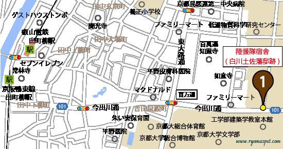 左京区史跡マップマーク1