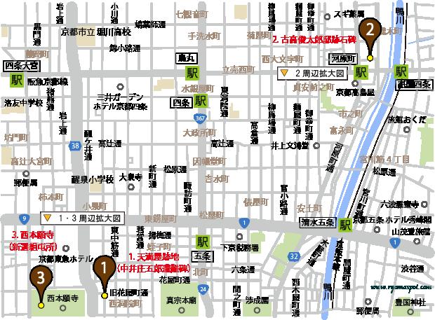 下京区史跡マップ