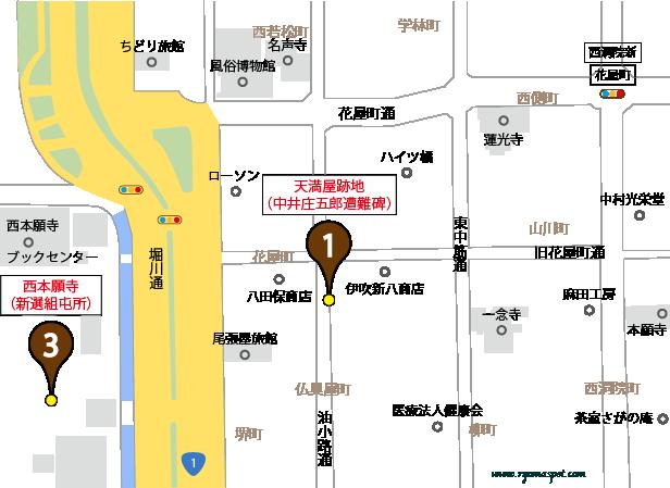 下京区史跡マップマーク1