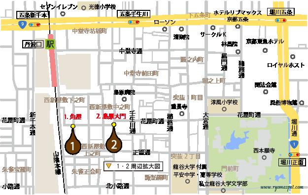 下京区西側史跡マップ