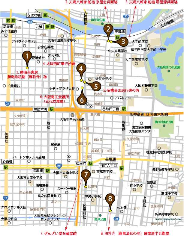 大阪市中央区史跡マップ