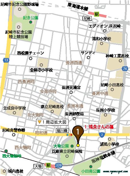兵庫県尼崎市史跡マップ