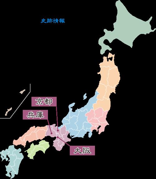 龍馬史跡日本地図