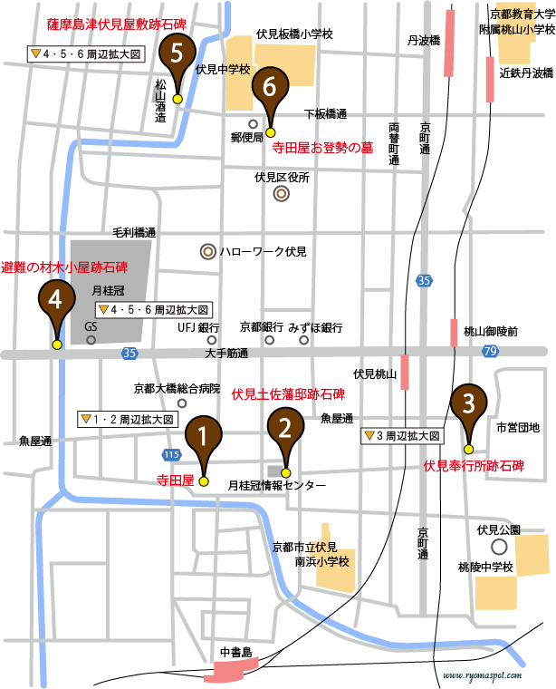 伏見区史跡マップ