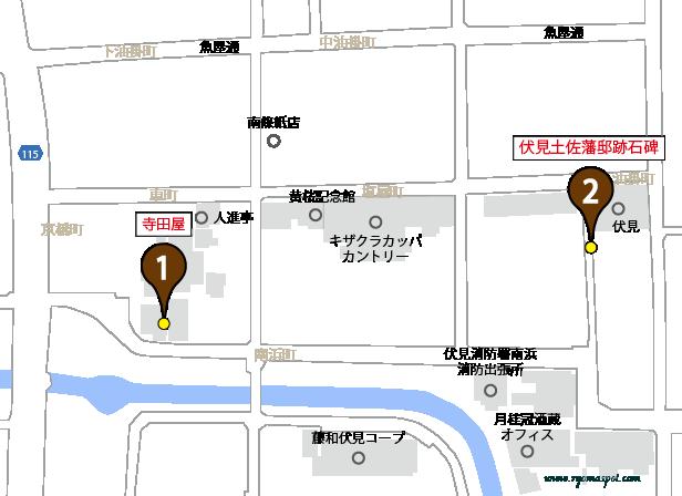 伏見区史跡マップマーク1・2