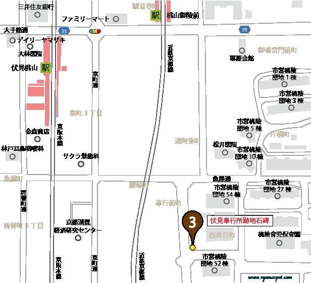 伏見区史跡マップマーク3