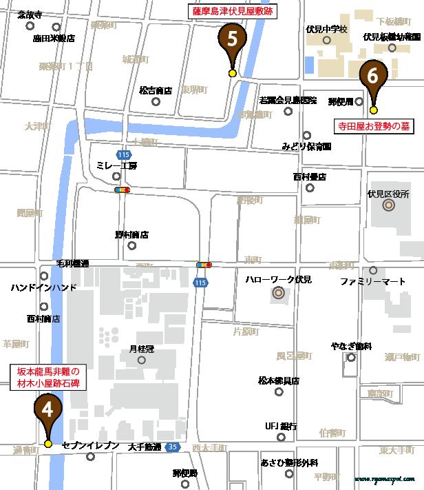 伏見区史跡マップマーク4・5・6