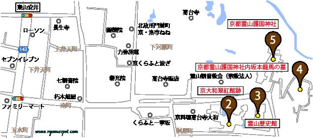 東山区史跡マップマーク2・3・4・5