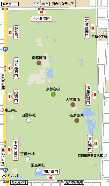 京都御所拡大マップ