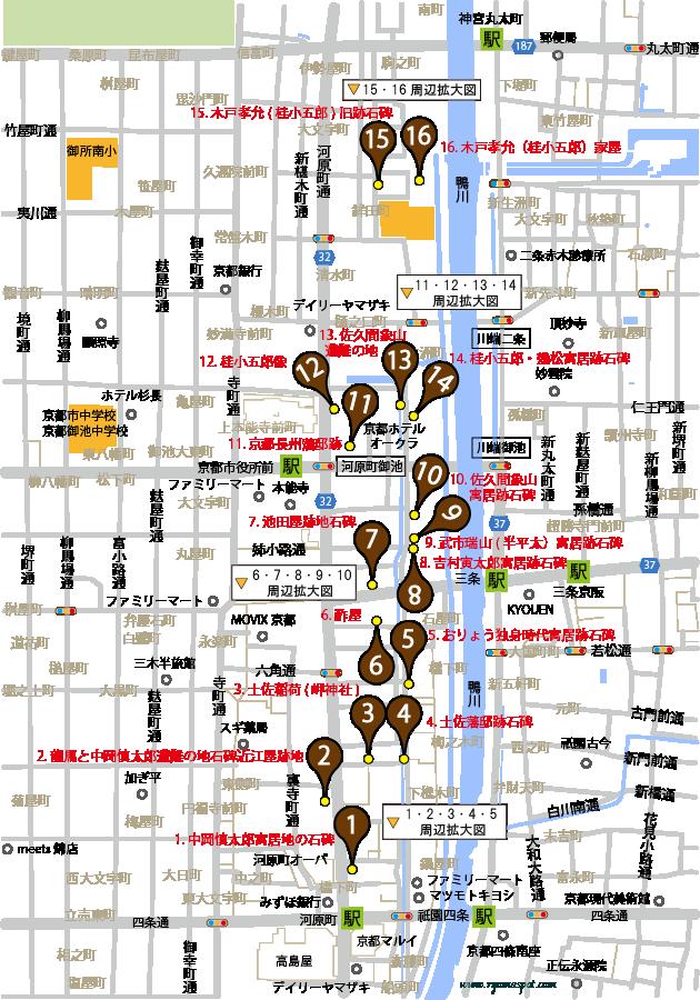 中京区史跡マップ