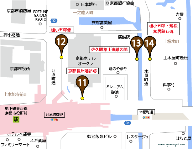 中京区史跡マップマーク11・12・13・14