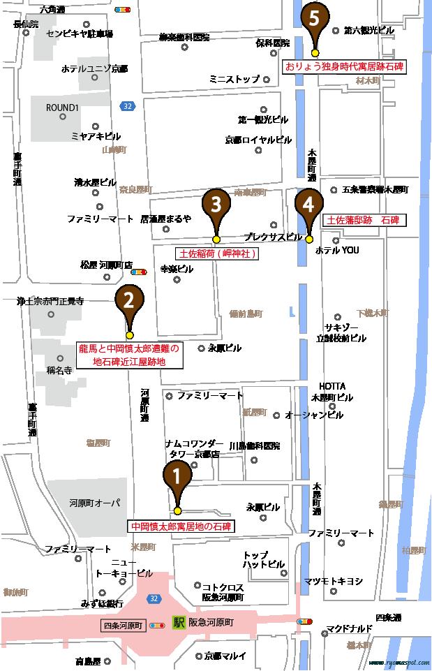 中京区史跡マップマーク1・2・3・4・5