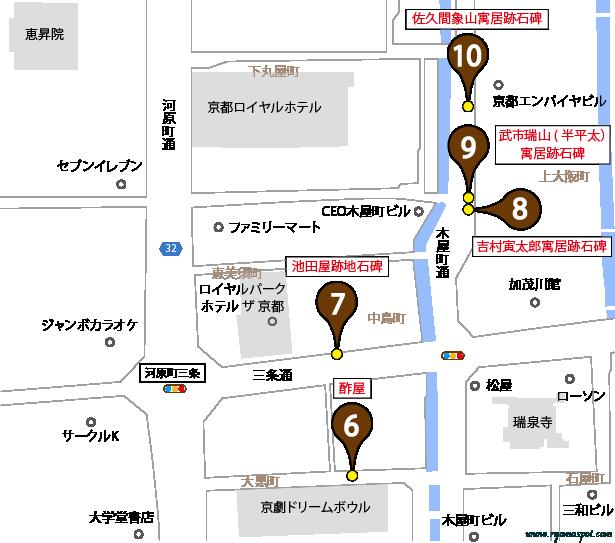 中京区史跡マップマーク6・7・8・9・10
