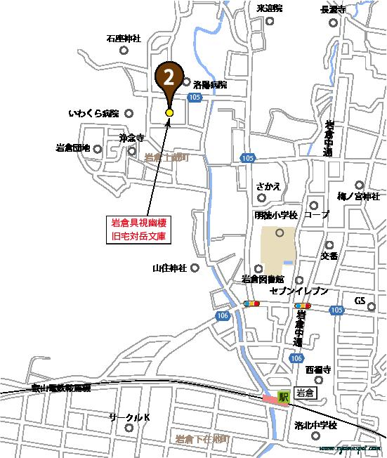 左京区史跡マップマーク2