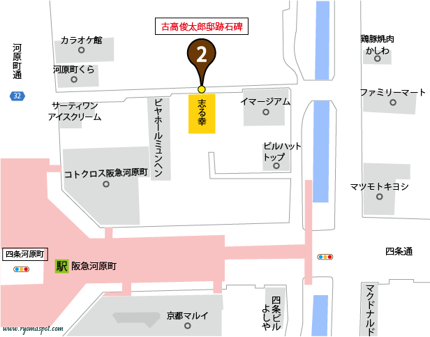 下京区史跡マップマーク2