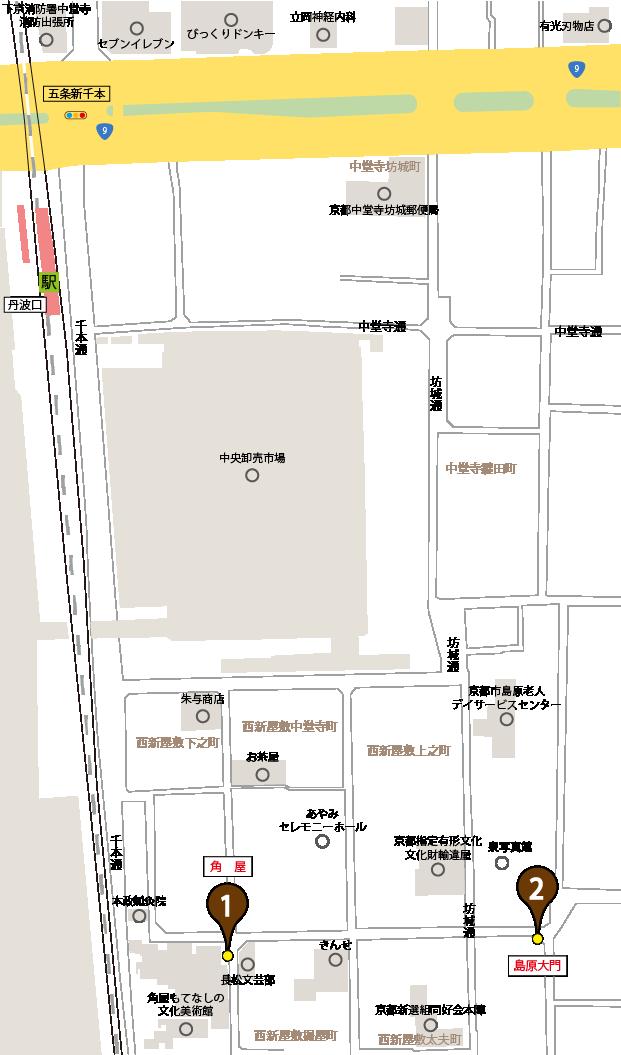 下京区史跡マップマーク1・2
