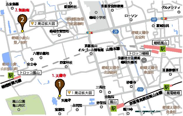 右京区史跡マップ