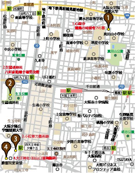 大阪市天王寺区史跡マップ