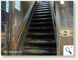 寺田屋裏階段