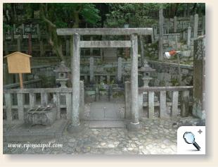 龍馬の墓1