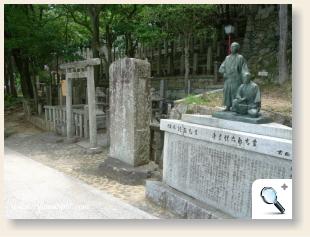 龍馬の墓2