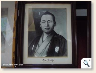 吉村寅太郎肖像画