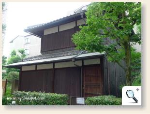 桂小五郎の元屋敷