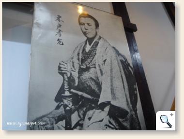 桂小五郎写真