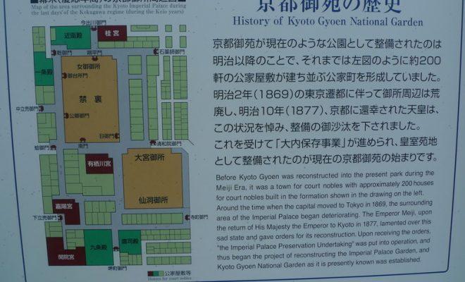 上京区エリアマップイメージショット