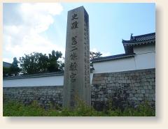 二条城前石碑