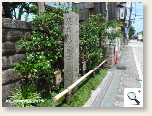 寺田屋事件石碑
