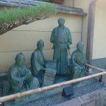 土佐四天王の像
