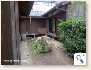 岩倉具視旧宅中庭