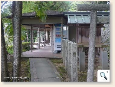 霊山護国神社休憩所