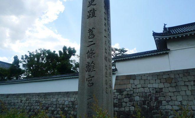 中京区西側