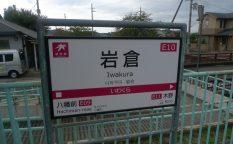 左京区エリアマップ