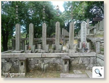 久坂玄瑞の墓