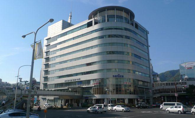 神戸交通センタービル